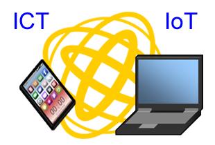 ICT商品企画・事業企画・コンサルティングのイメージ